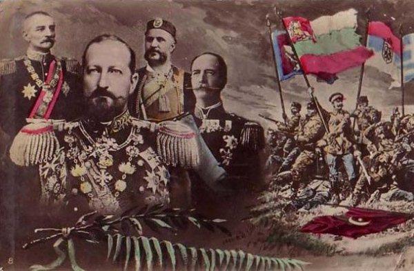 1 балканская война