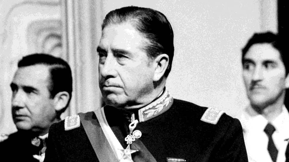 чилийская хунта