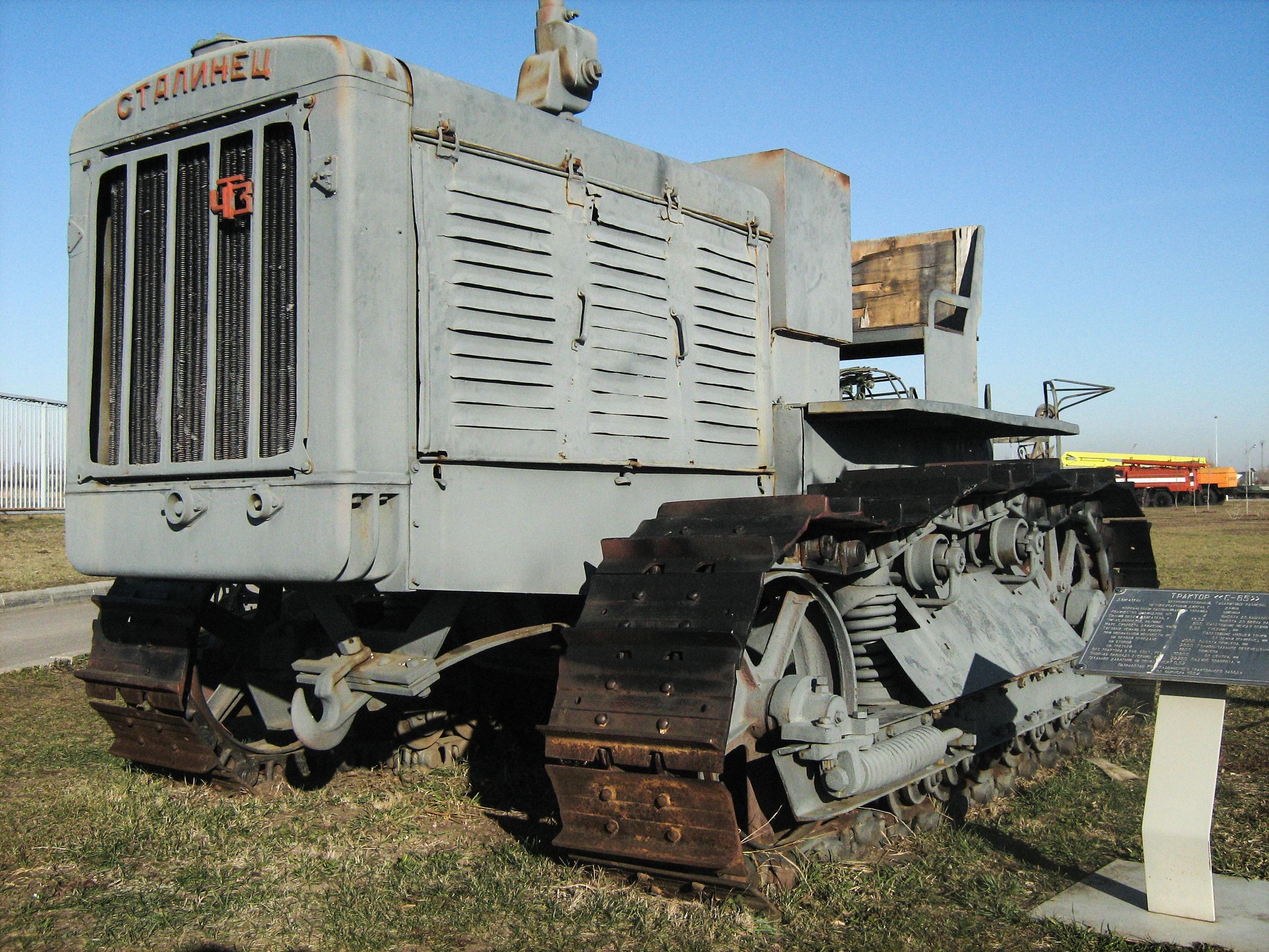 с 60 трактор