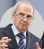 глава конституционного суда рф