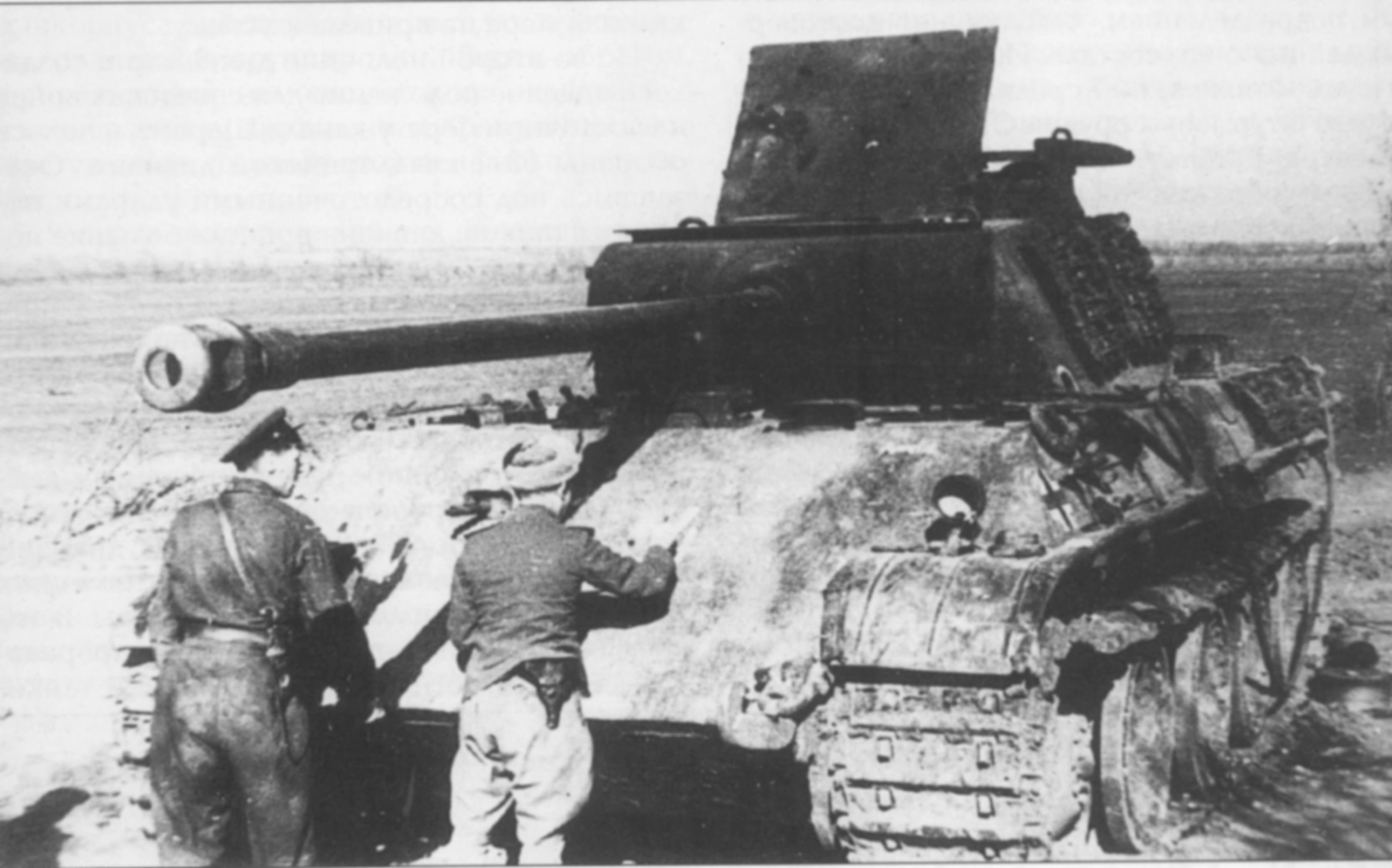 солдаты вермахта фото