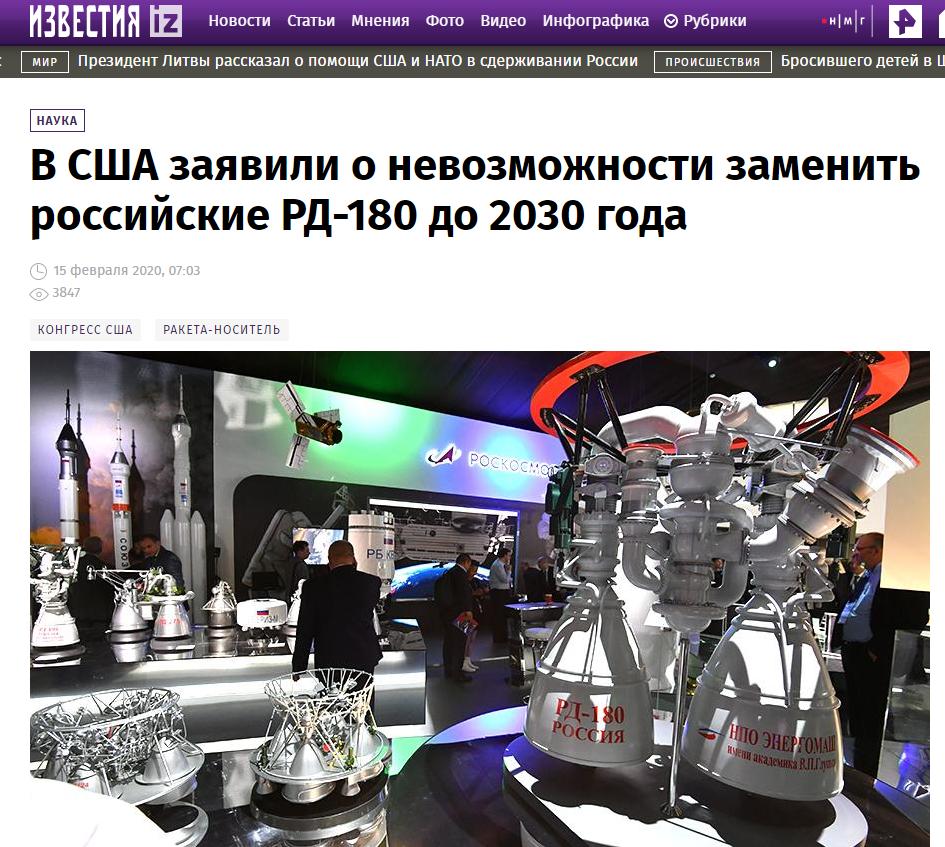 рд 180 двигатель википедия