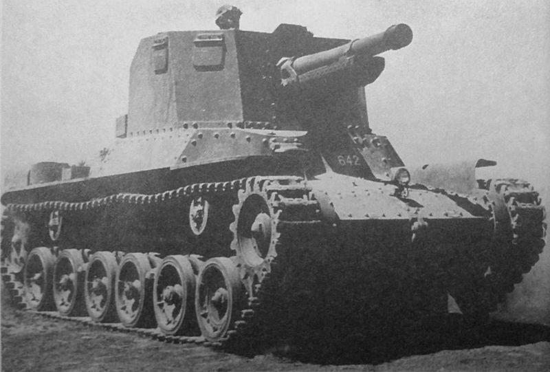 немецкие сау второй мировой войны