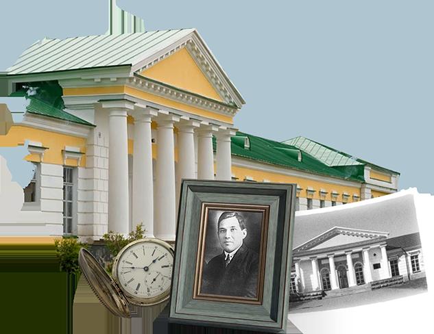 музей в парке победы в москве