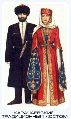 нации кавказа