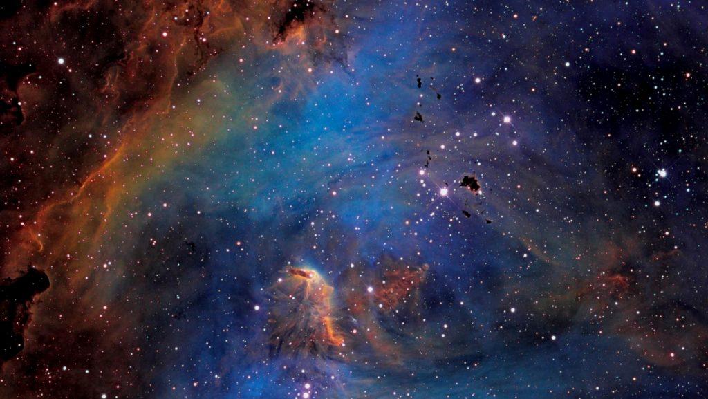 где находится космос