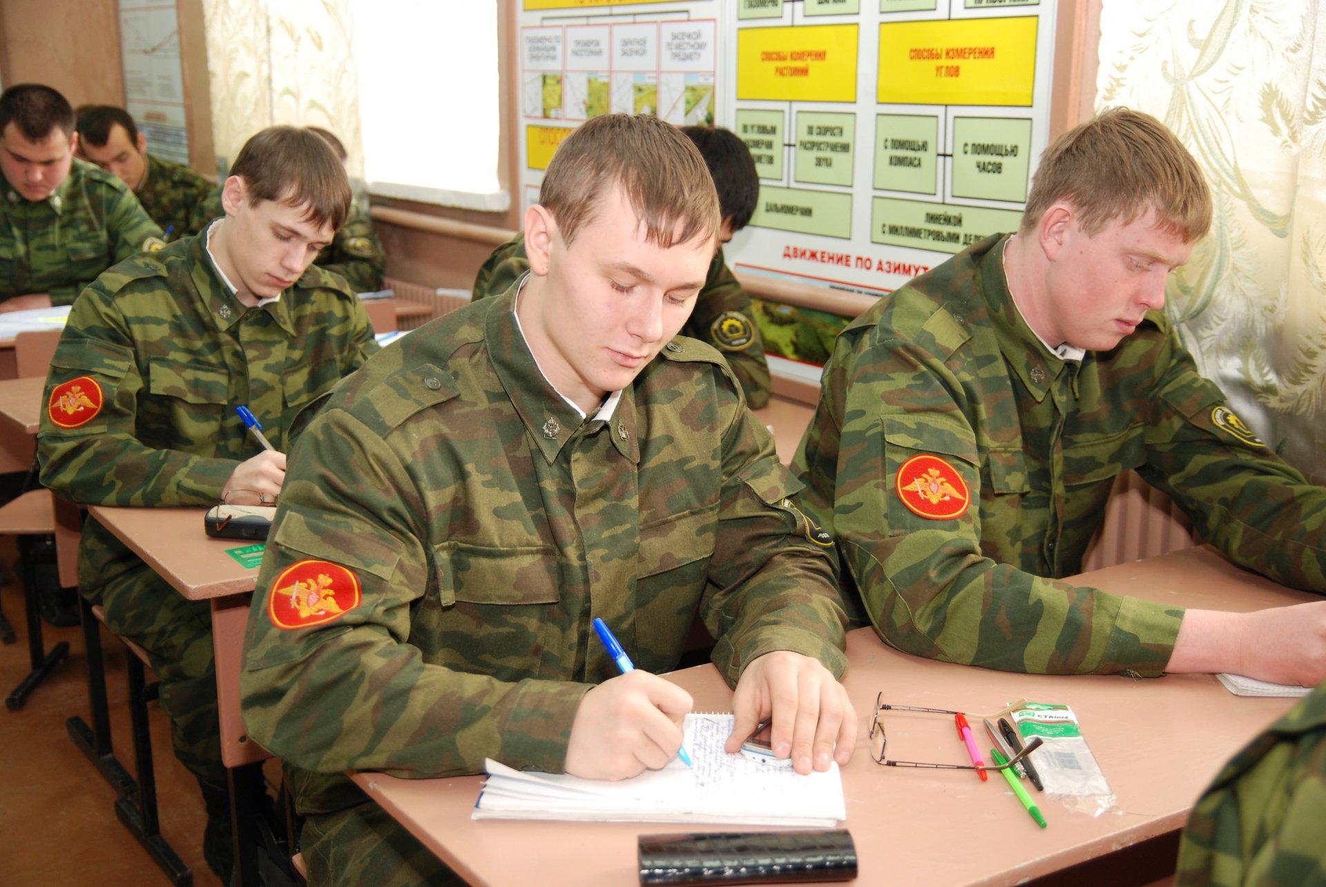 как поступить на военную кафедру