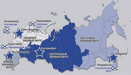 военные округа россии на карте