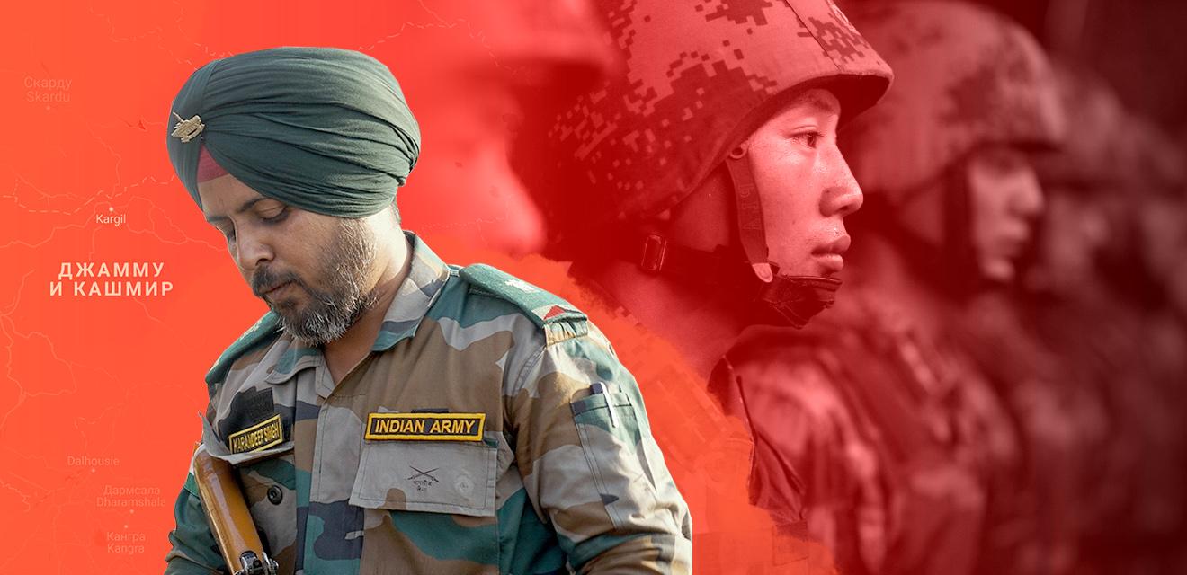 индо пакистанская война