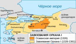 крах османской империи