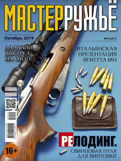 новости оружия