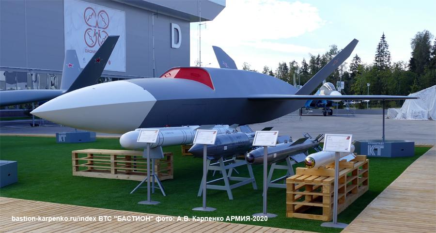 оператор беспилотных летательных аппаратов обучение