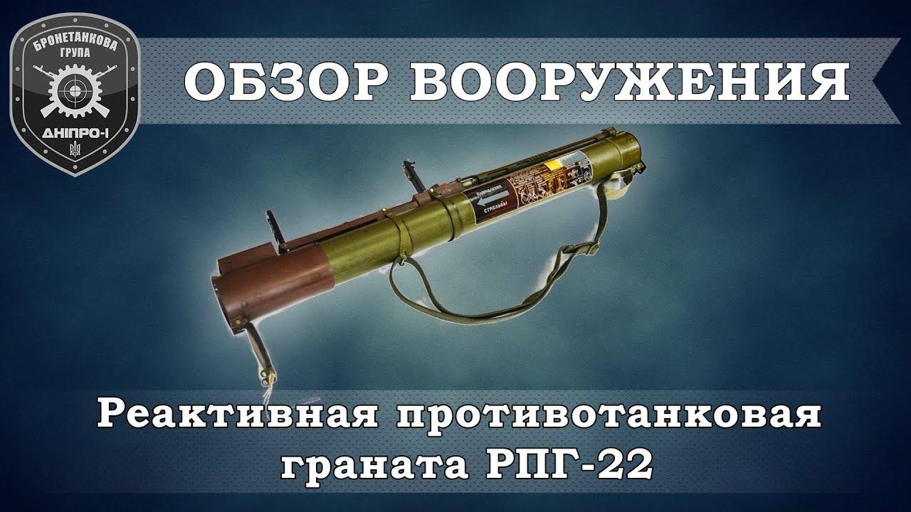 рпг 17