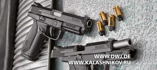 пистолет беретта м9