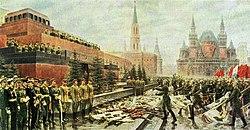 парад победы состоялся в москве в 1945г