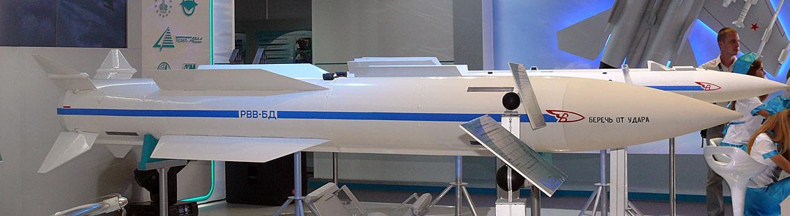 р 37 ракета воздух воздух