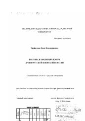 изложение подвиг евпатия коловрата 6 класс