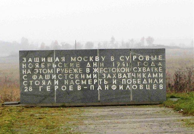 велика россия а отступать некуда позади москва