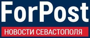 13 судоремонтный завод севастополь