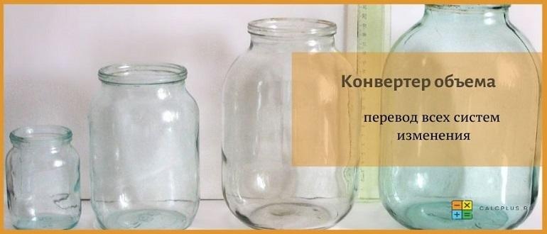 столица россии в 18 веке