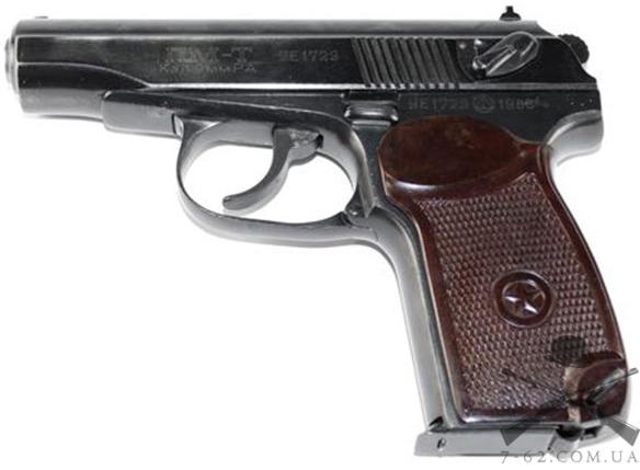 патрон пистолета макарова