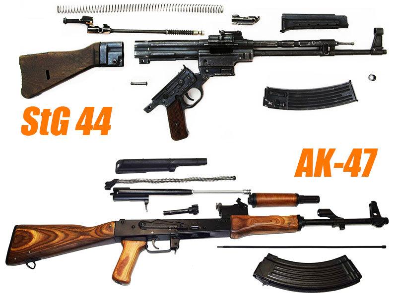stg 44 и ак 47