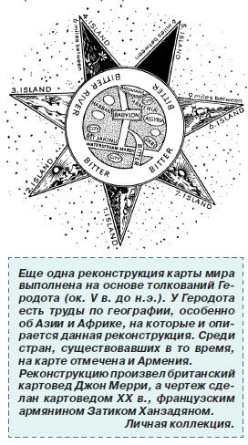 территория армении до 1915