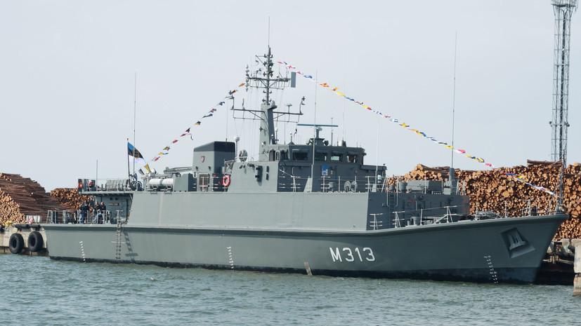 база балтийского флота россии