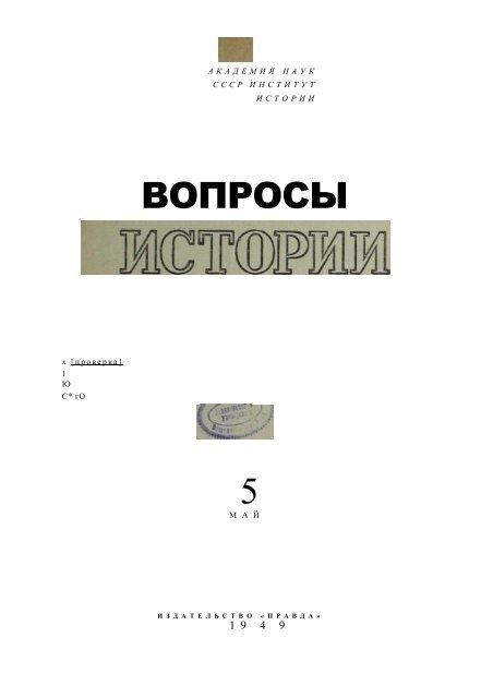 советская присяга