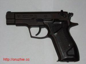 травматический пистолет пули