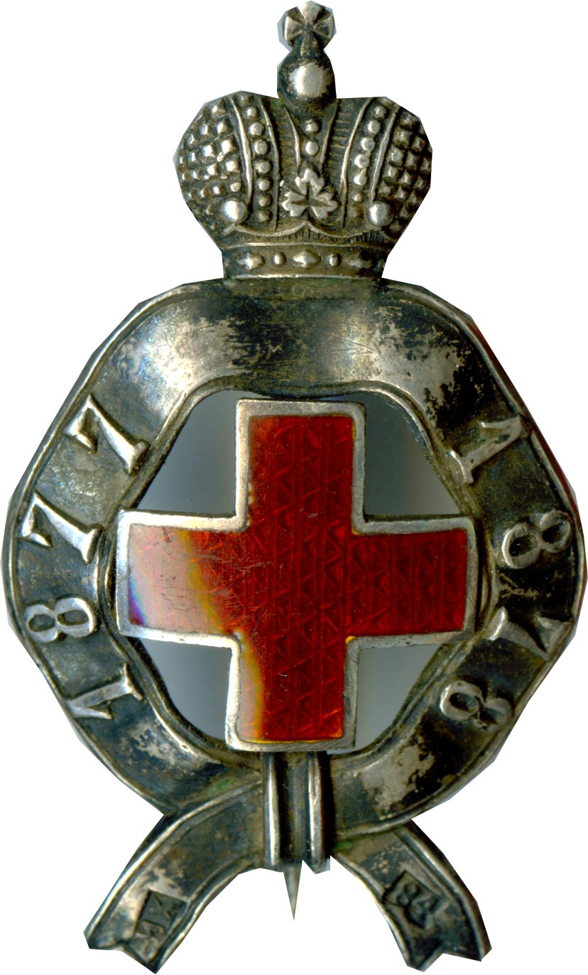 история создания российского общества красного креста