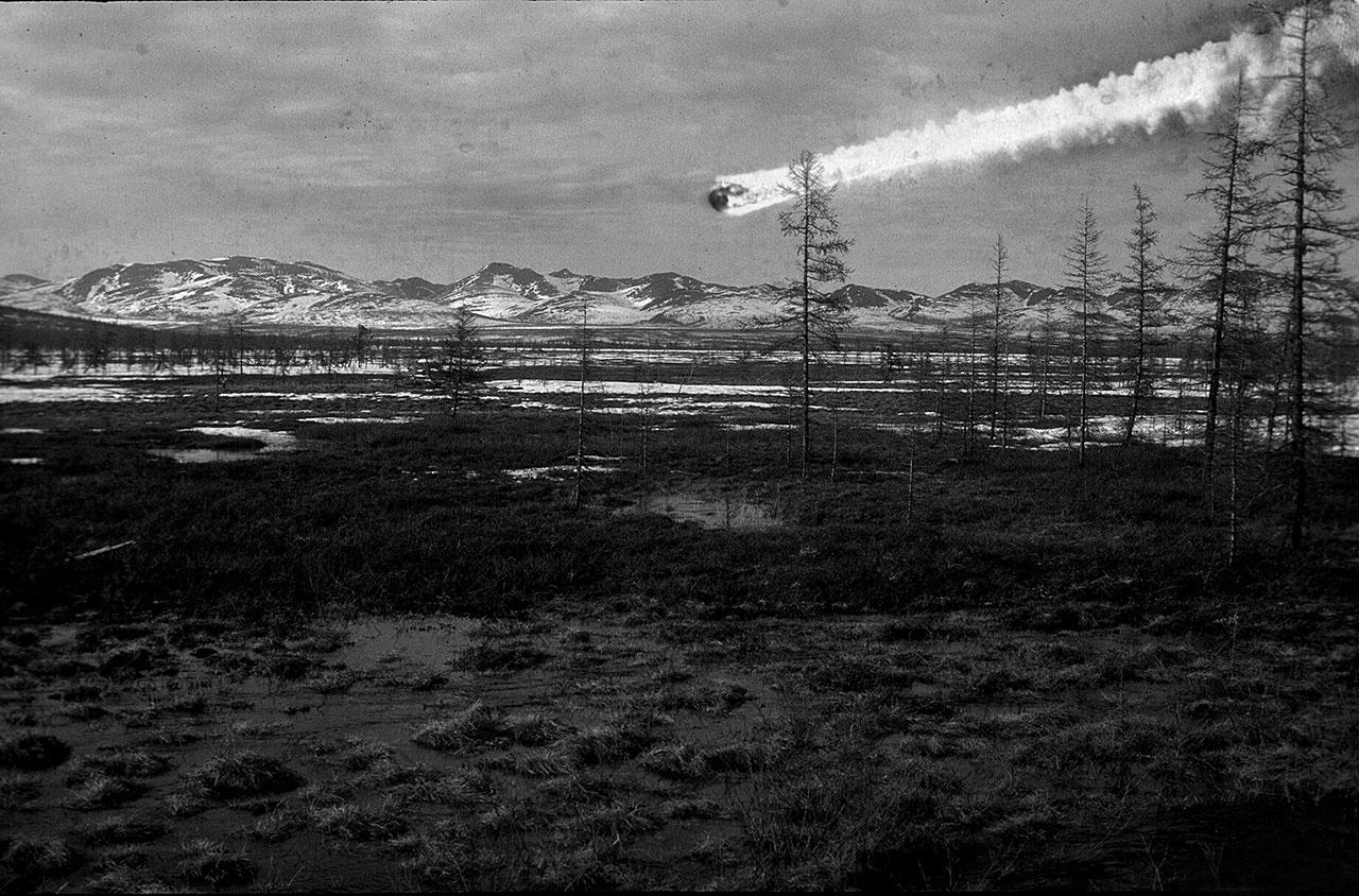место падения тунгусского метеорита на карте