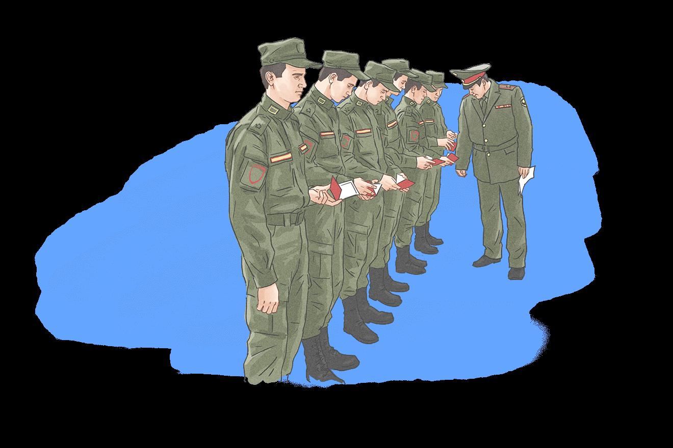 встать на военный учет