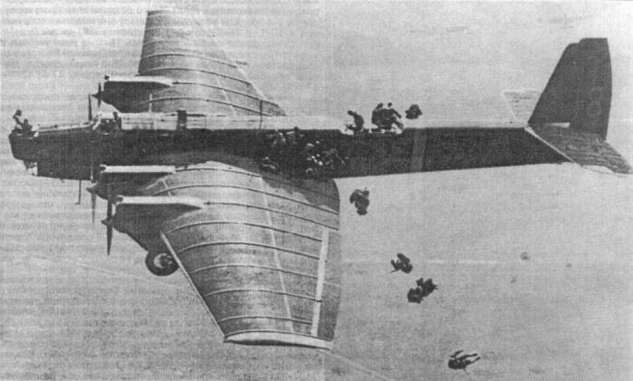 парашут