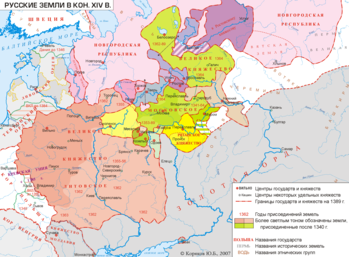 кто победил татаро монгольское иго