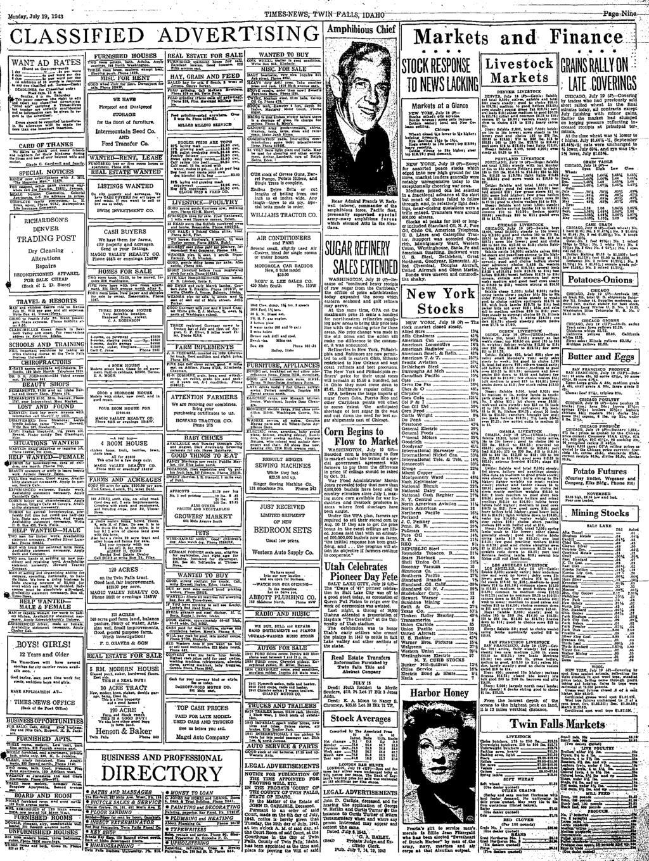 американо японская война 1941 1945