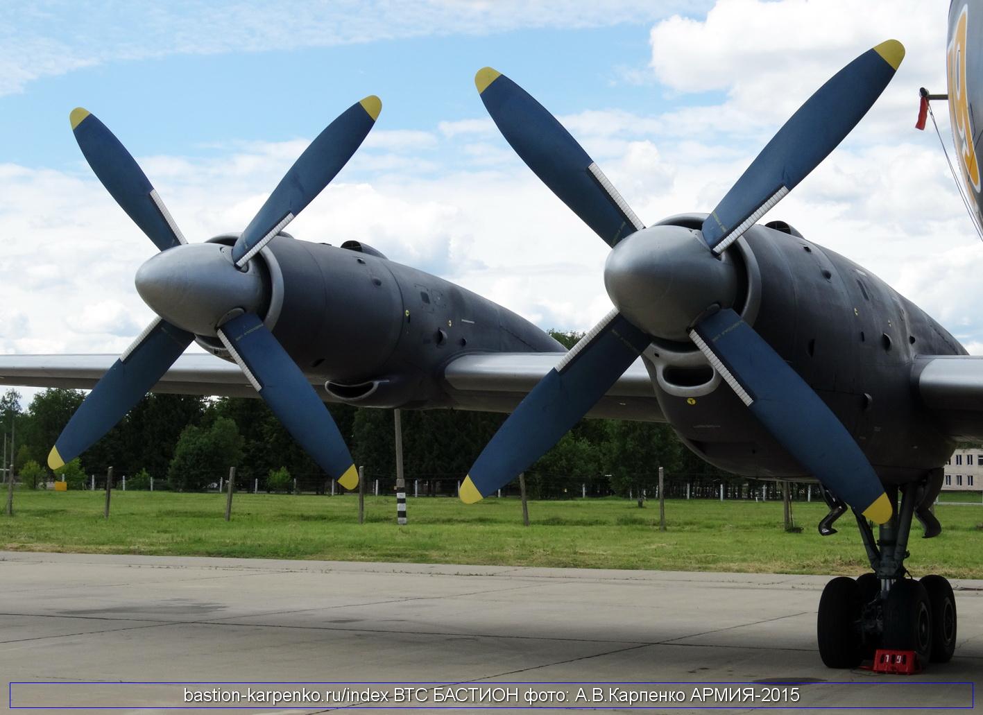 ао 123 авиационный ремонтный завод