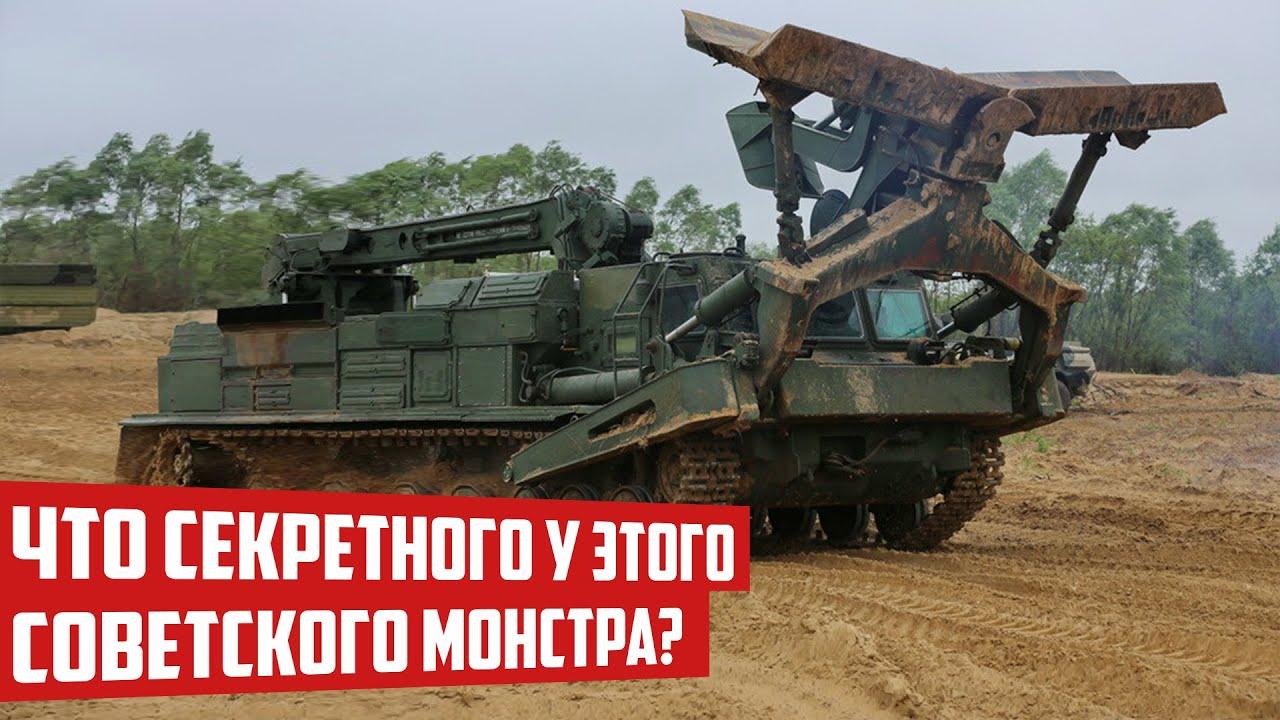 бат военная техника