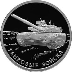 сколько танков в танковом полку
