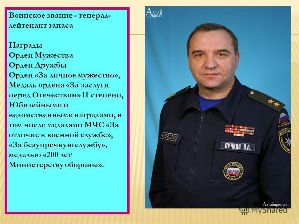 дата образования российского корпуса спасателей