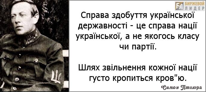 симон петлюра википедия