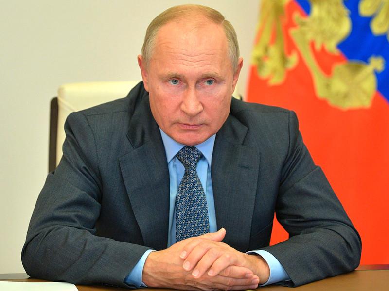 госсовет россии