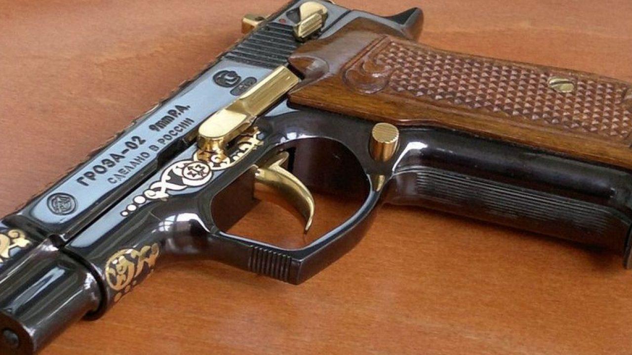 пистолет гроза 03