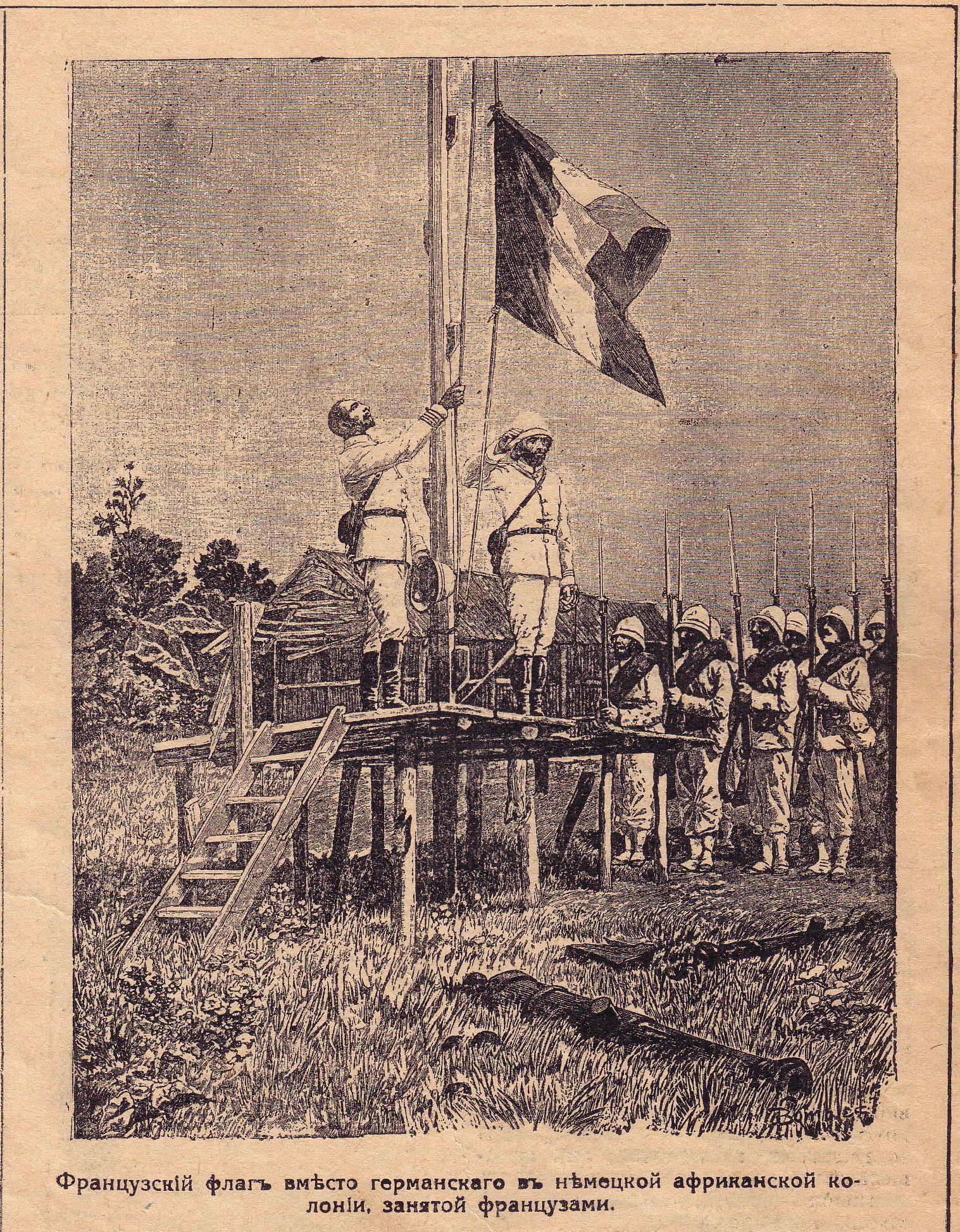 взятие русскими войсками турецкой крепости эрзерум