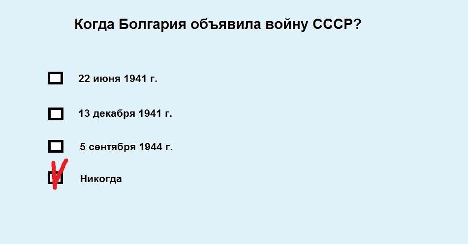 болгария в первой мировой войне