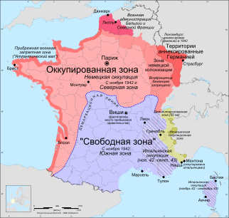 освобождение парижа в 1944