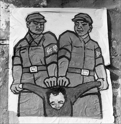 культурная революция в китае 1966 1976