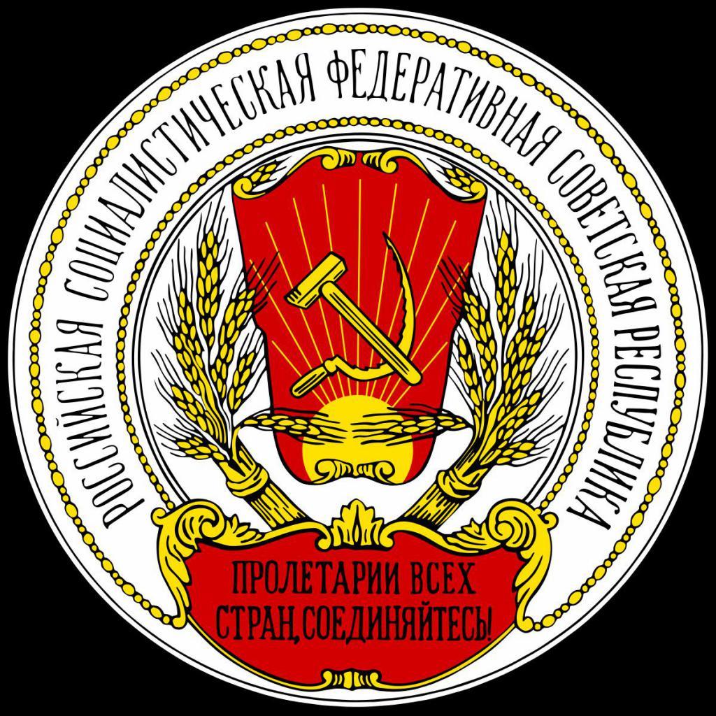 брежневская конституция 1977