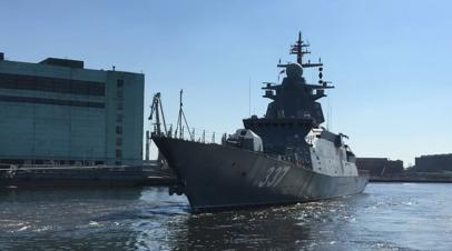 фрегат адмирал горшков последние новости