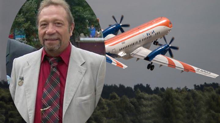 самолеты рф